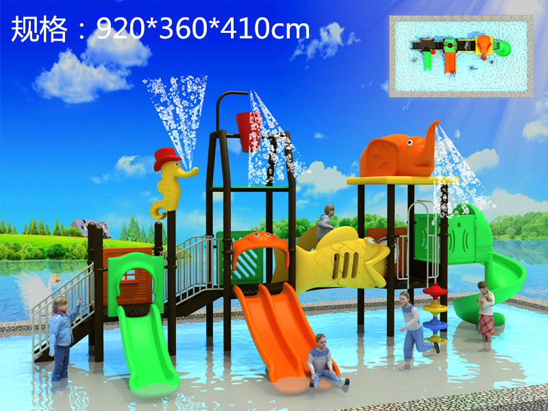 dream garden new custom play equipment for sale
