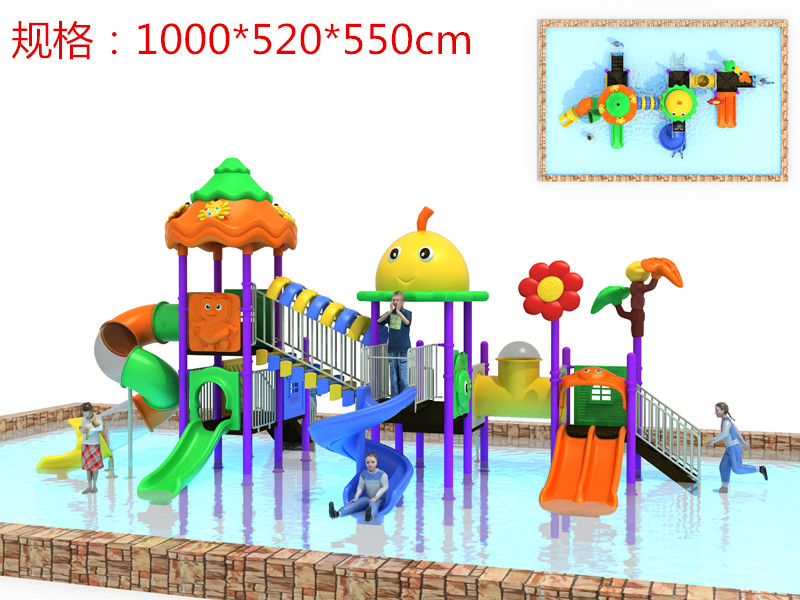 OUTDOOR PLAYGROUND DGZS-06-169