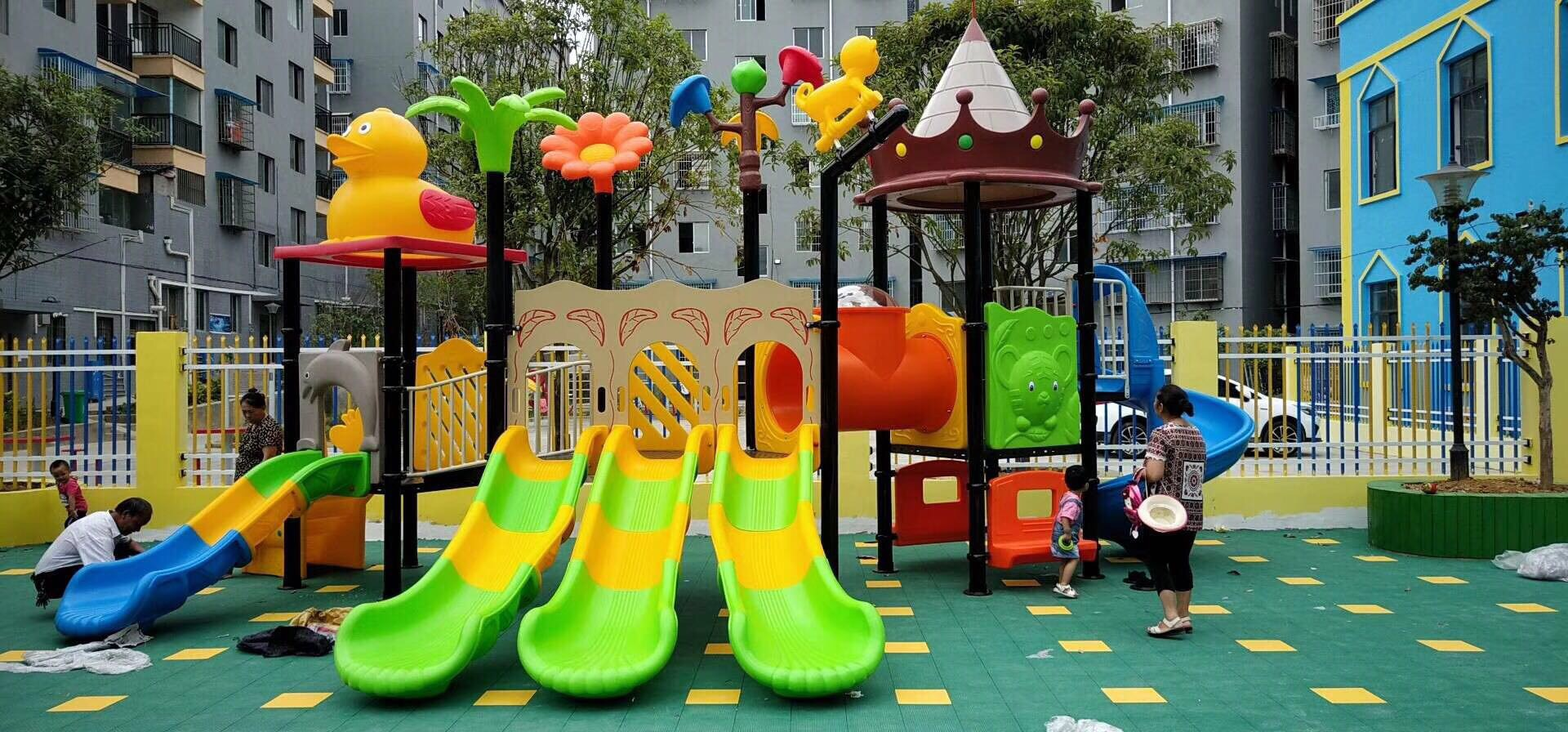 what is outdoor playground?