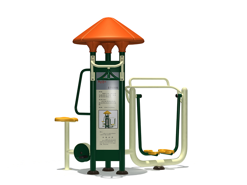 outdoor fitness equipment  sets