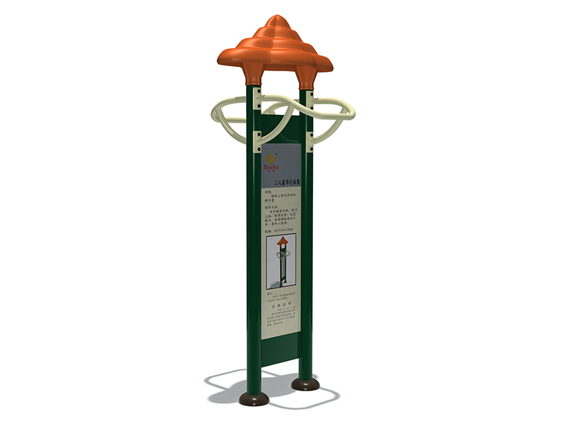 dream garden greenfield exercise equipment wholesaler