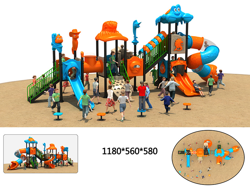 small outdoor playground for kindergarden