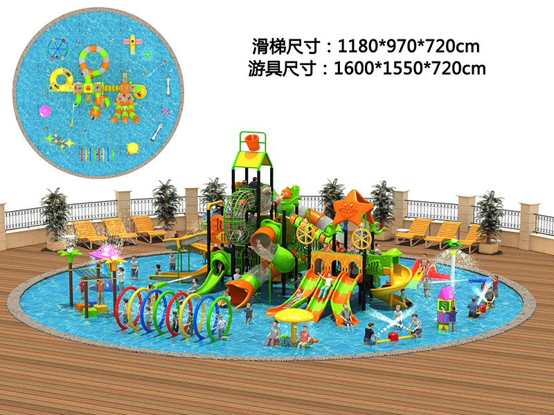 outdoor fitness playground with high quality for kids