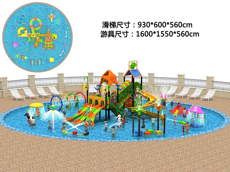 dream garden outdoor playground equipment china trader
