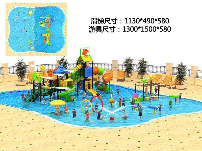 outdoor fitness playground with high quality for children