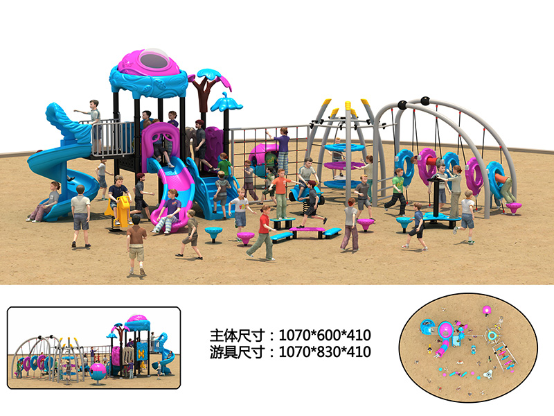 dream garden commercial grade playground equipment customized