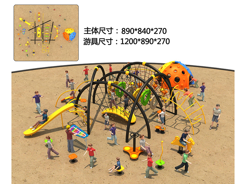 dream garden american playground customized