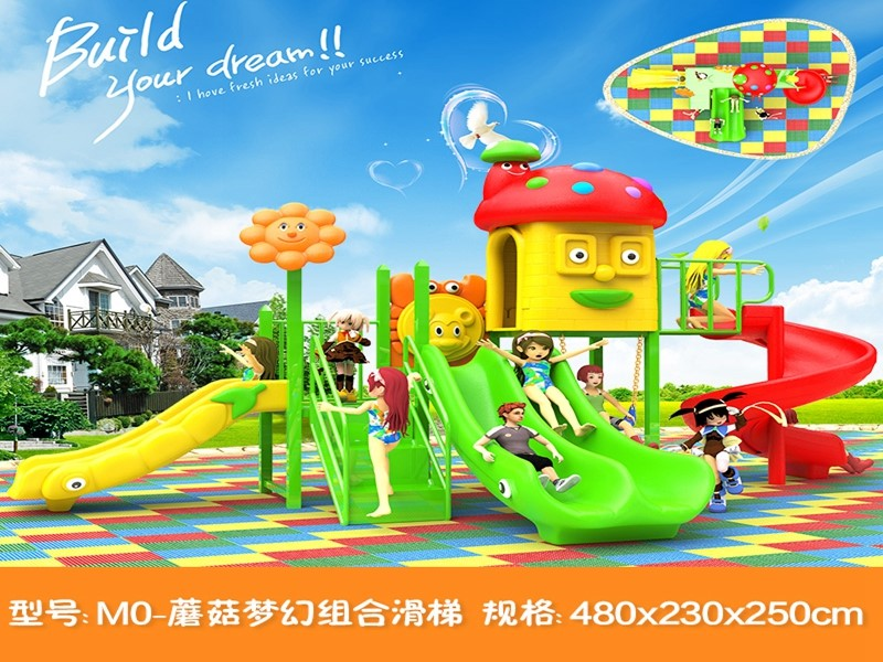 dream garden games kids play in china