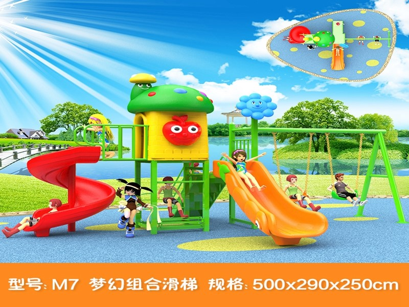 dream garden amusement park equipment manufacturers