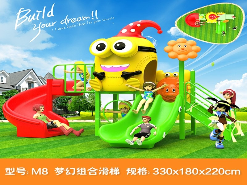 dream garden 2020 new outdoor playground design with high quality for sale made in china