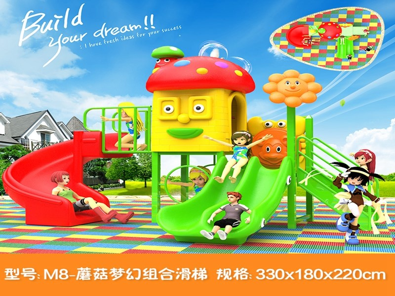 dream garden playpower inc