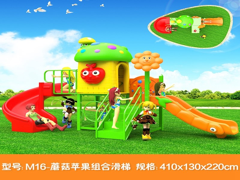 dream garden daycare playground equipment