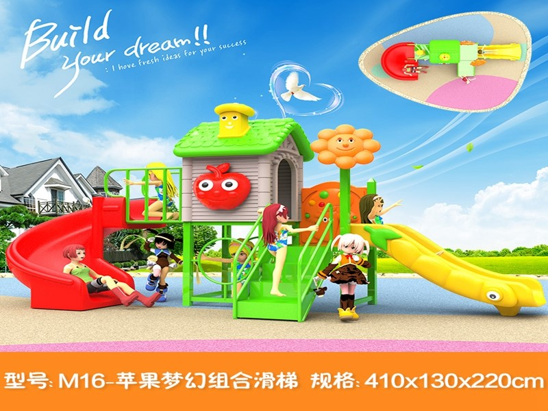 dream garden plastic playground