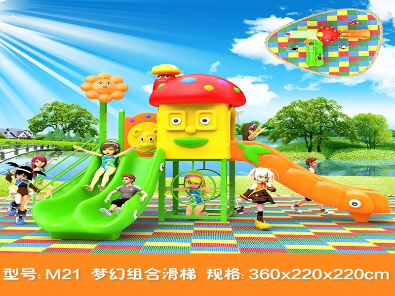 dream garden playground parts