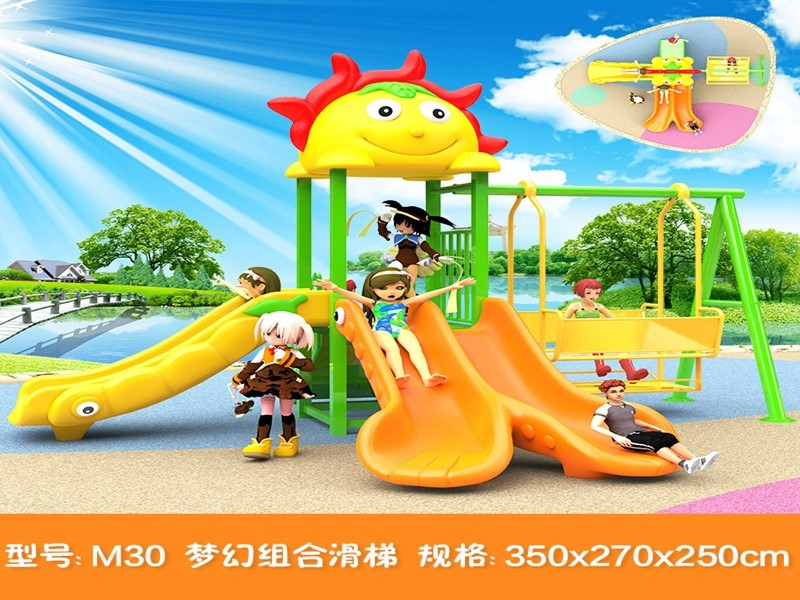 dream garden children playground equipment
