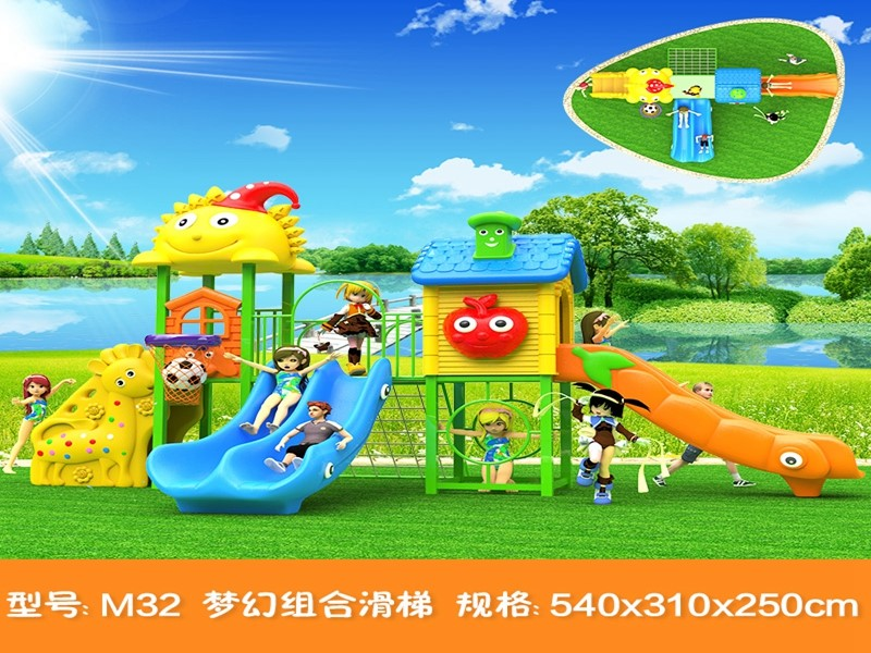dream garden free playground equipment