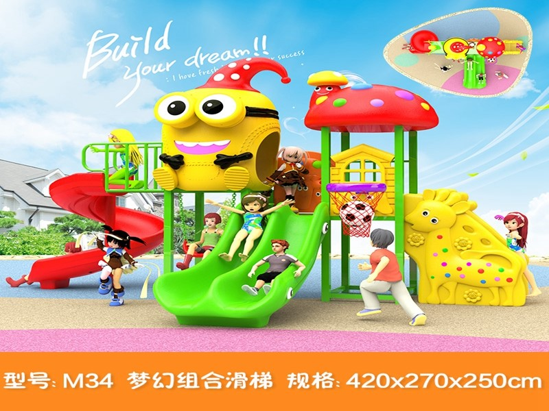 dream garden small outdoor playground with high quality for nursery