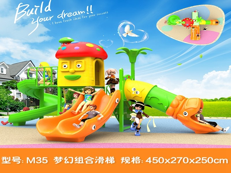 dream garden nova playgrounds