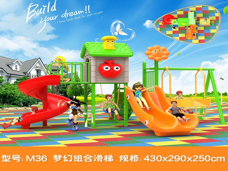 dream garden small outdoor playground with high quality for sale