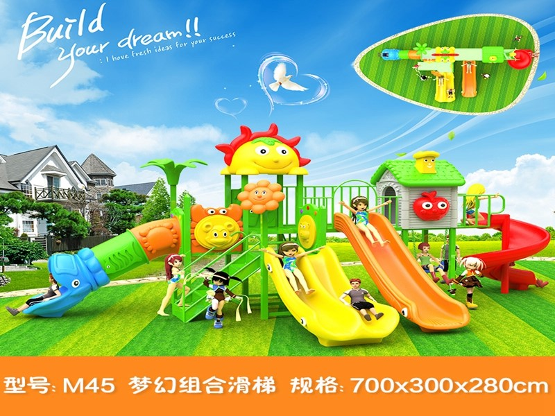 dream garden small outdoor playground with high quality for school
