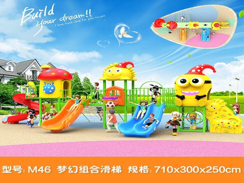 dream garden small outdoor playground with high quality for primary school