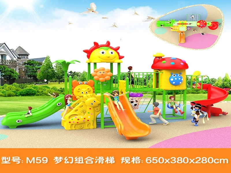 best outdoor playground with high quality for sale