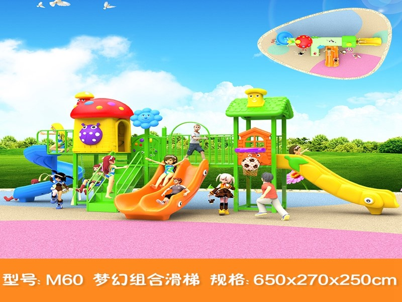 China Dream garden  outdoor  playground for sale