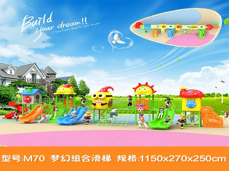 dream garden playground slide in chinese manufacturer