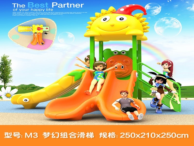 dream garden commercial playground equipment manufacturer