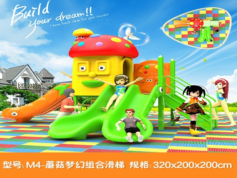 dream garden gametime playground equipment manufacturer