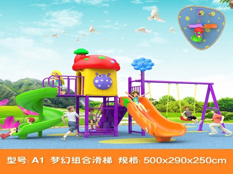 dream garden commercial playground manufacturer
