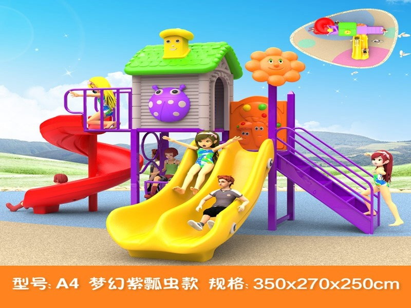 dream garden used playground equipment for manufacturer