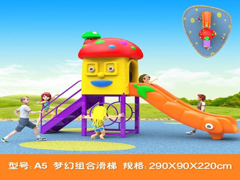 dream garden play equipment for sale manufacturer