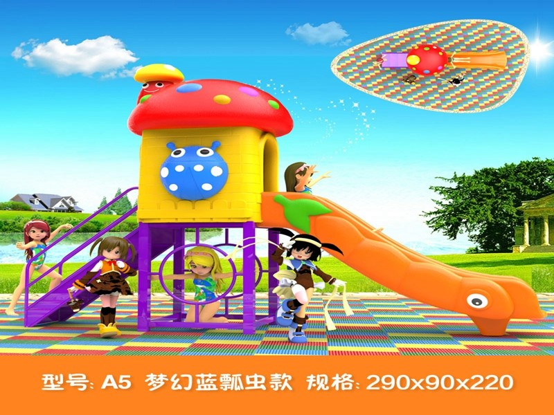 Commercial outdoor amusement playground equipment for sale price