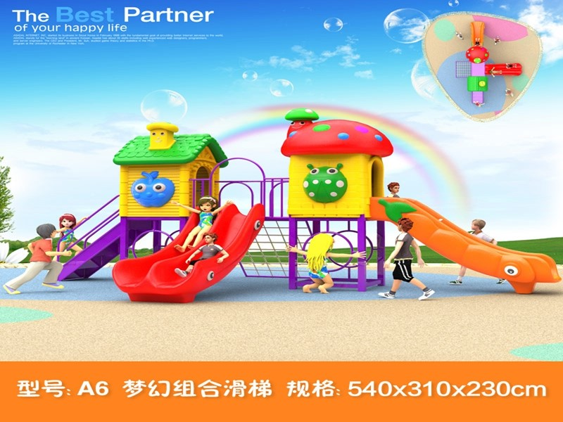dream garden games kids play in china manufacturer