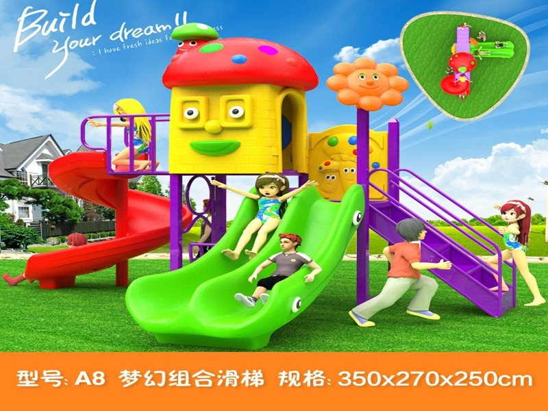 dream garden children park equipment manufacturer