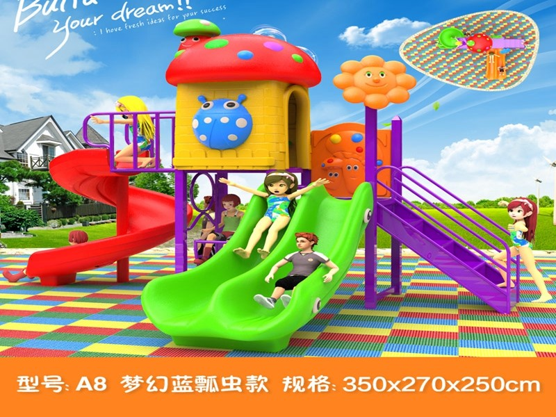 dream garden amusement park equipment manufacturers manufacturer