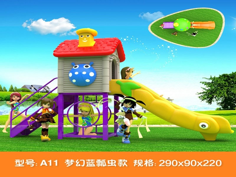 dream garden best outdoor playground for park
