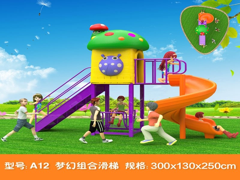 dream garden inclusive playground manufacturer
