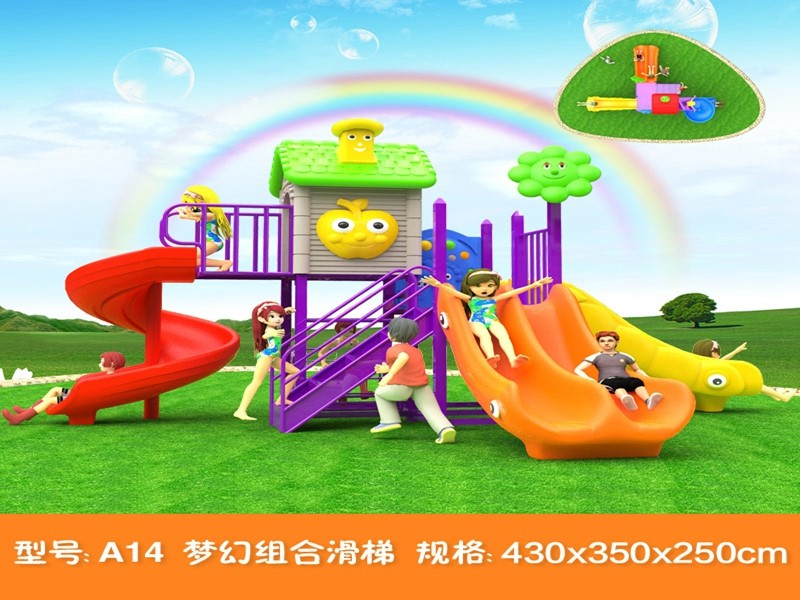 dream garden playground equipment for sale manufacturer