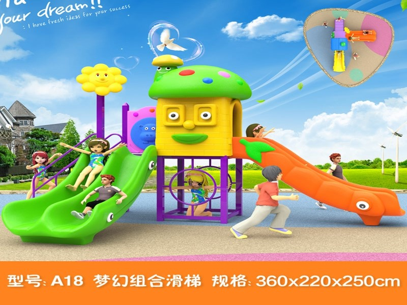 dream garden playground games for kids manufacturer