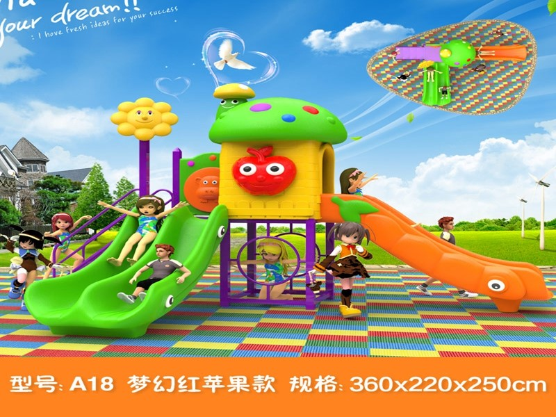 Commercial outdoor garden toys playground equipment supplier