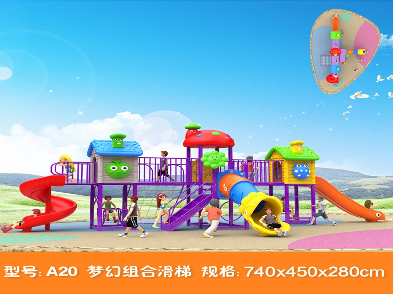 dream garden daycare playground equipment manufacturer