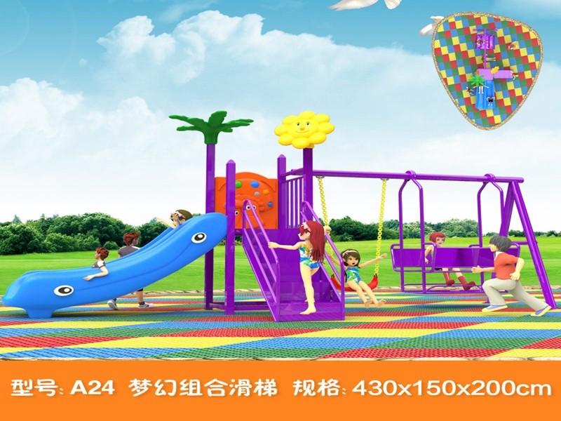 dream garden toddler outdoor play equipment manufacturer