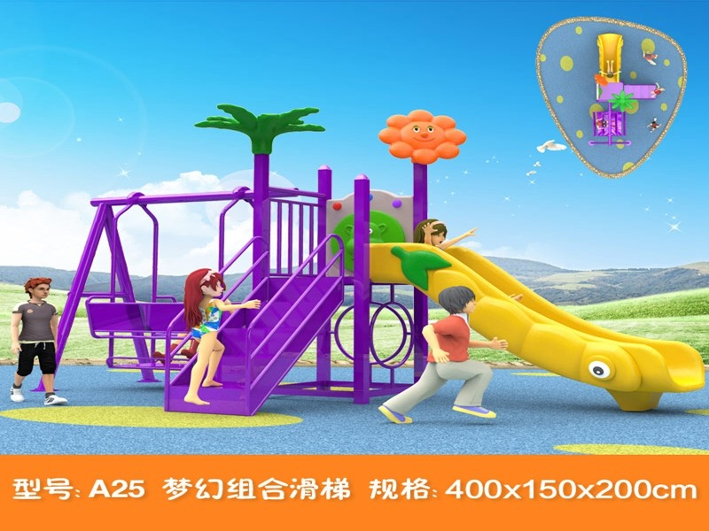 best outdoor playground with high quality for toddler