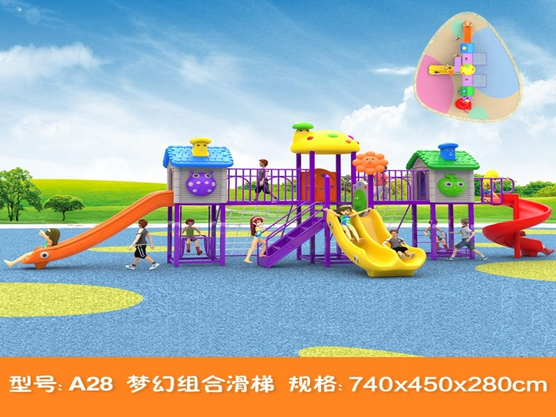 dream garden outdoor play area ground cover manufacturer