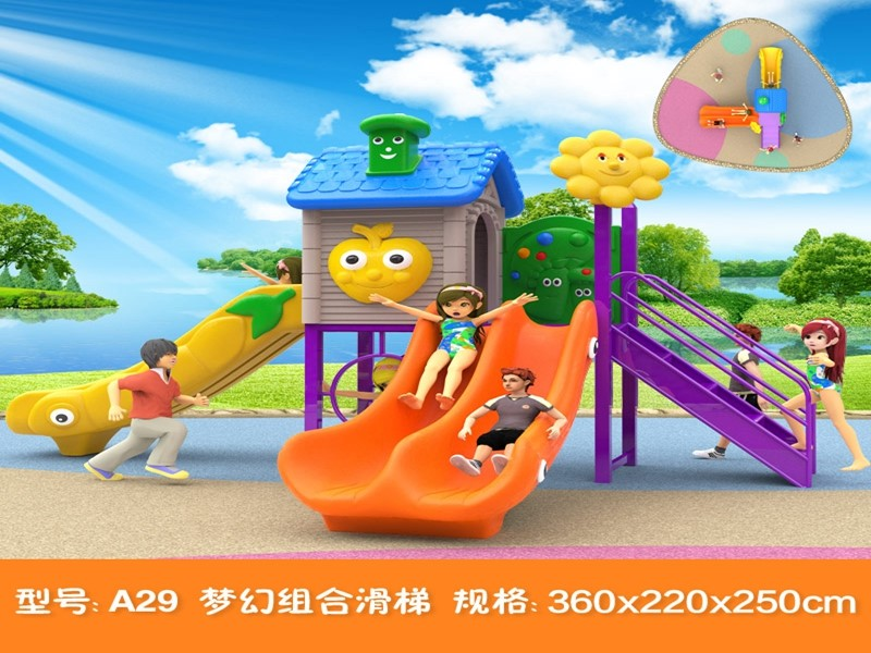 dream garden playground equipment parts manufacturer