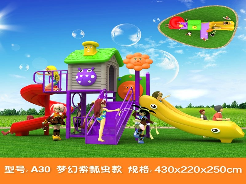 best outdoor playground with high quality for children