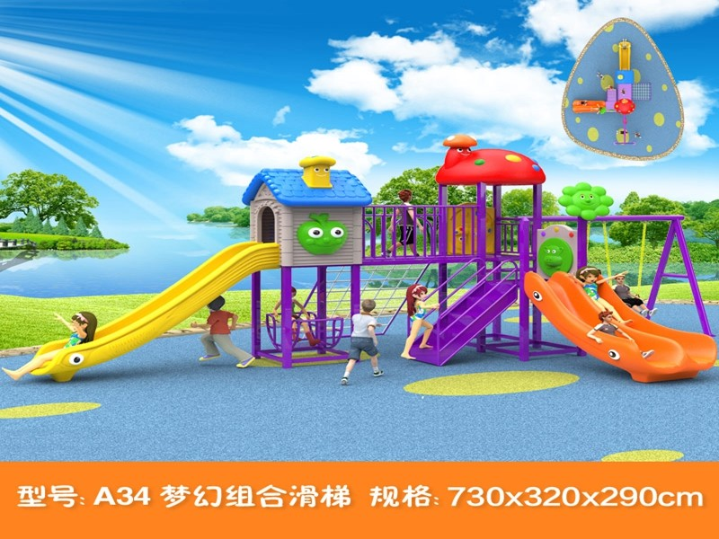 dream garden nova playgrounds manufacturer