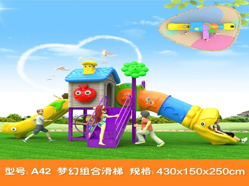 dream garden small backyard playsets manufacturer